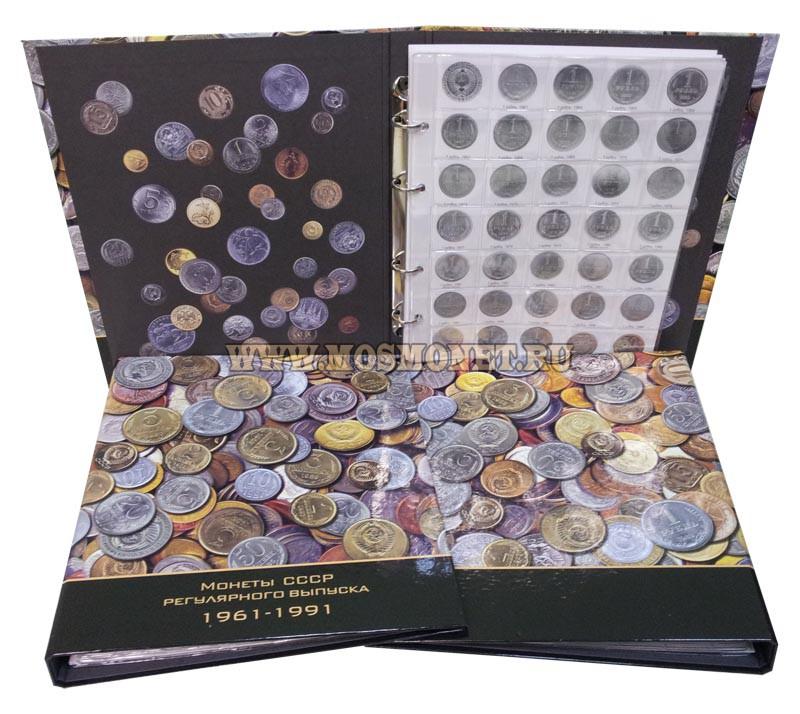 Альбом для монет своими руками из альбома для фотографий 689