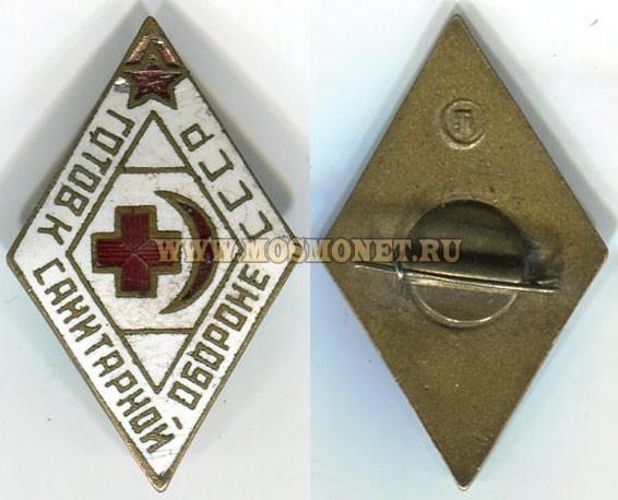 http://mosmonet.ru/data/big/sanitarnoyoborone.jpg