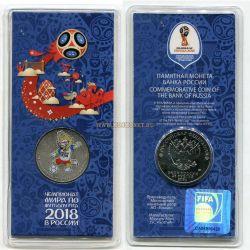 Нумизмат на павелецкой сколько стоят монеты 10 рублей 2003 года