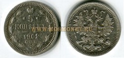 Фотография монеты 15 копеек 1902 год