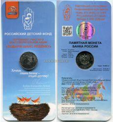 Мосмонет на павелецкой поиск драгоценных камней видео