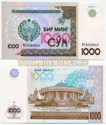 Узбекистан 100 сумов 2001 футбол 42 енота могилев
